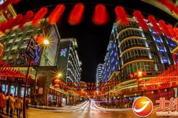 宝兴县熊猫古城处处是景